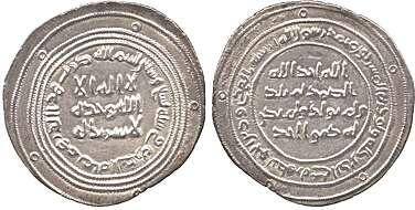Coins rare arabic Reading Coin