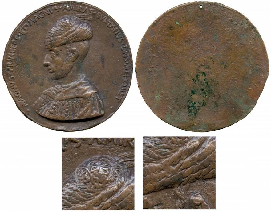 74e78bf0b34d Lot: 129 | Mehmed II bin Murad (1444-1446h and 1451-1481h), Uniface ...