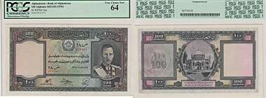 Most Treasured Banknotes Korea 500 Won UNC 1973 P 43
