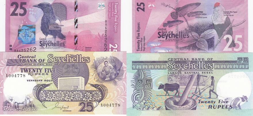 UNC Seychelles P-33 25 rupees 1989 ND