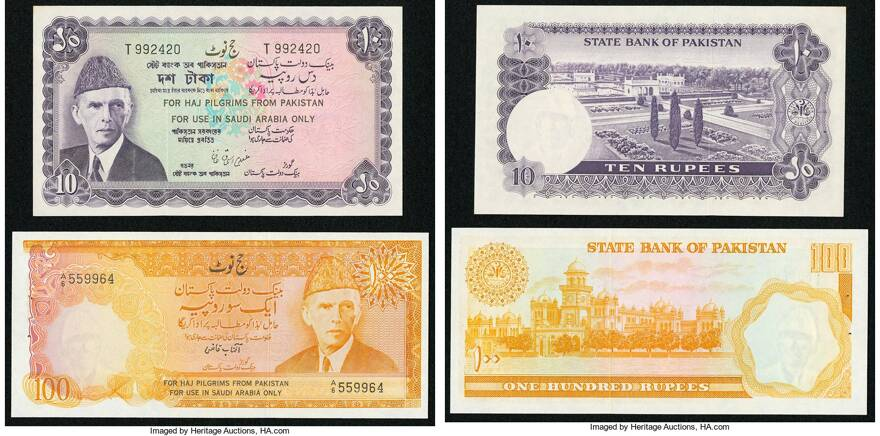 Lot 89114 Pakistan State Bank Haj Issue 10 Rupees Nd 1950 Pick R4 100 Rupees Nd 1975 78 Pick R7 Crisp Uncirculated Auction 281952 Heritage Auctions Inc Sixbid