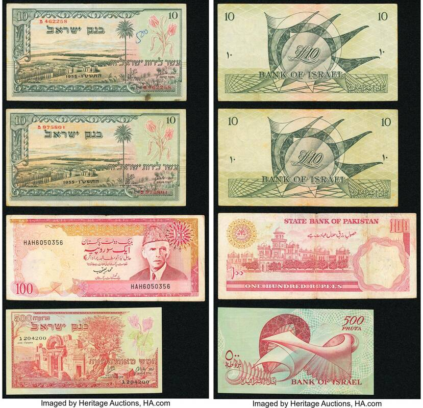 Lot 90106 A Quartet Of Circulated Notes From Israel And Pakistan Auction 281953 Heritage Auctions Inc Sixbid