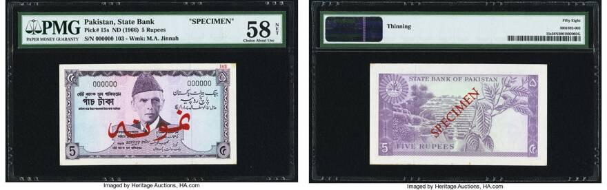 Lot 87174 Pakistan State Bank Of Pakistan 5 Rupees Nd 1966 Pick 15s Specimen Pmg Choice About Unc 58 Net Auction 282002 Heritage Auctions Inc Sixbid