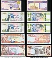 Guine Bissau 50 Pesos Crisp UNC Banknotes Total 5 PCS