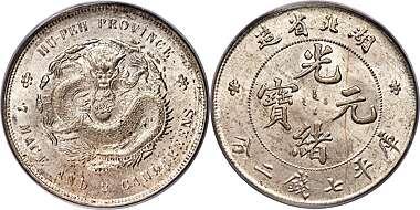 KM#46 /& KM#65 Choose How Many ~ Hong Kong 5 Dollars Lot