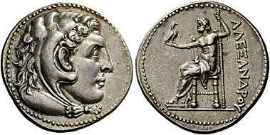 336-328 Bc Inventive Philip Ii Of Macedonia Ar Tetradrachm Special Buy