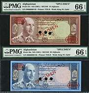 1973-1978 issue 10 Afghanis Afghanistan P-47 UNC