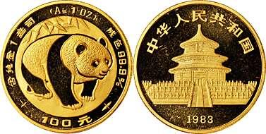 591805ed87 Plattform for coins, medals & co | Sixbid
