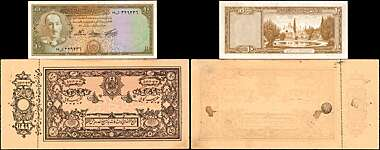 2 /& 5 AFGHANIS AFGHANISTAN COIN TRIO 1