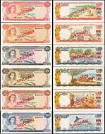 Sudan P-39 P-44 P-45 1,5,100 Pounds Uncirculated Banknote Set # 4