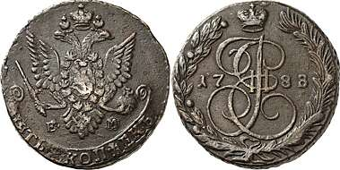 2 /& 5 ROUBLES BOTH DATING 1997 2 DIFFERENT COINS from RUSSIA