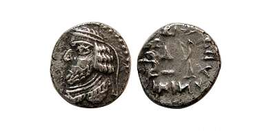 LOT of 2 rare Genuine Ancient late Roman early Byzantine silver buttons